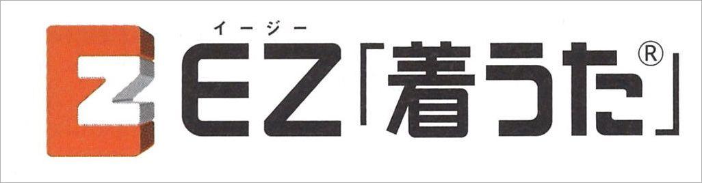 EZ「着うた」のロゴ