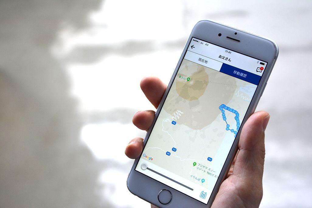 Pocket GPS端末は使用者の位置情報を発信し続ける