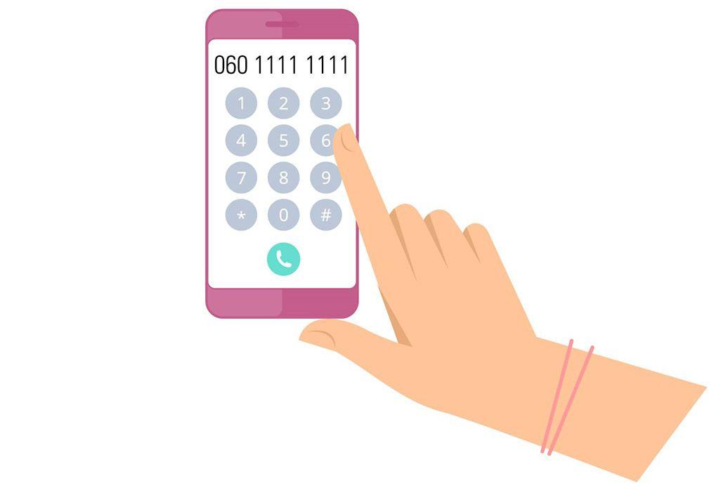 060から始まる電話番号が表示されているスマホ