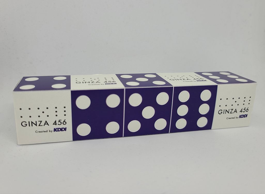 GINZA 456 オリジナルサイコロキャラメル