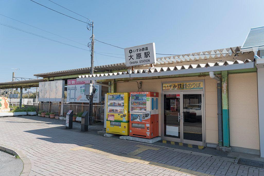 いすみ鉄道「大原駅」前