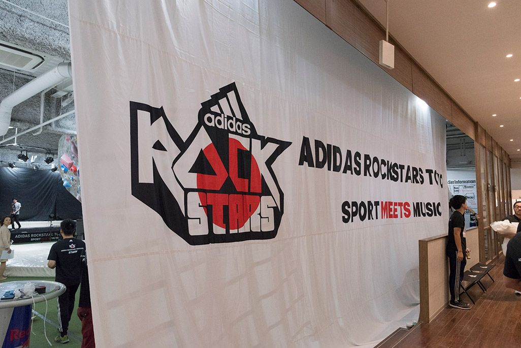 荻窪で行われた「ADIDAS ROCKSTARS TOKYO 2018」