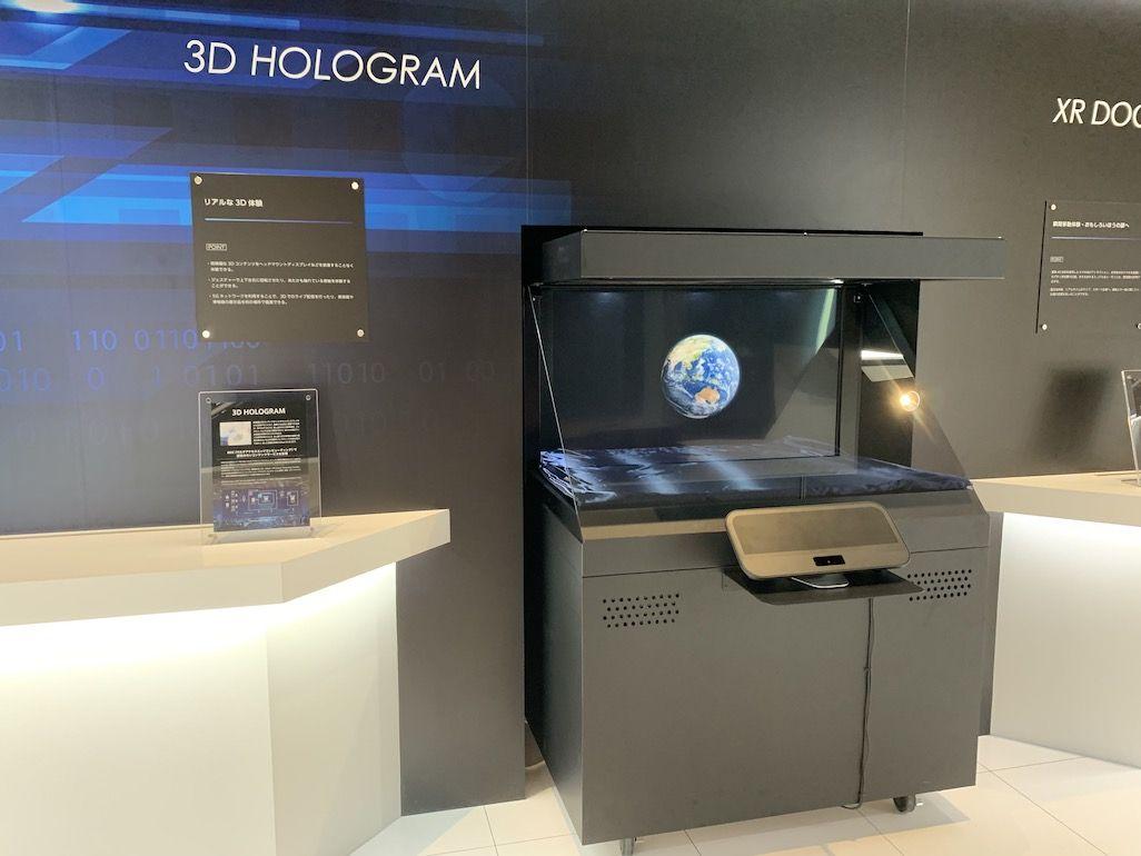 3Dホログラム
