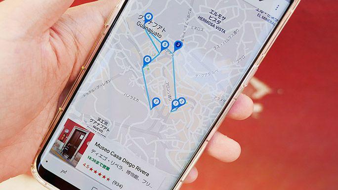 Google Tripsを表示したスマートフォン