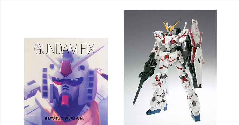 GUNDAM FIX」書影、GUNDAM FIX FIGURATION METAL COMPOSITE ユニコーンガンダム