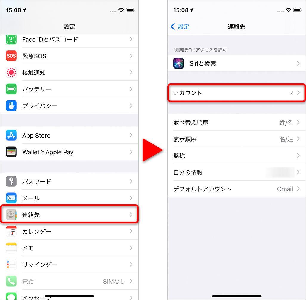 iPhoneのメモアプリにWindowsパソコンからアクセスする方法