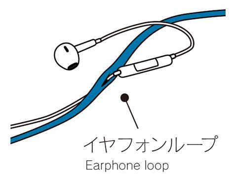 Simplism LightningStrap イヤフォンループ機構