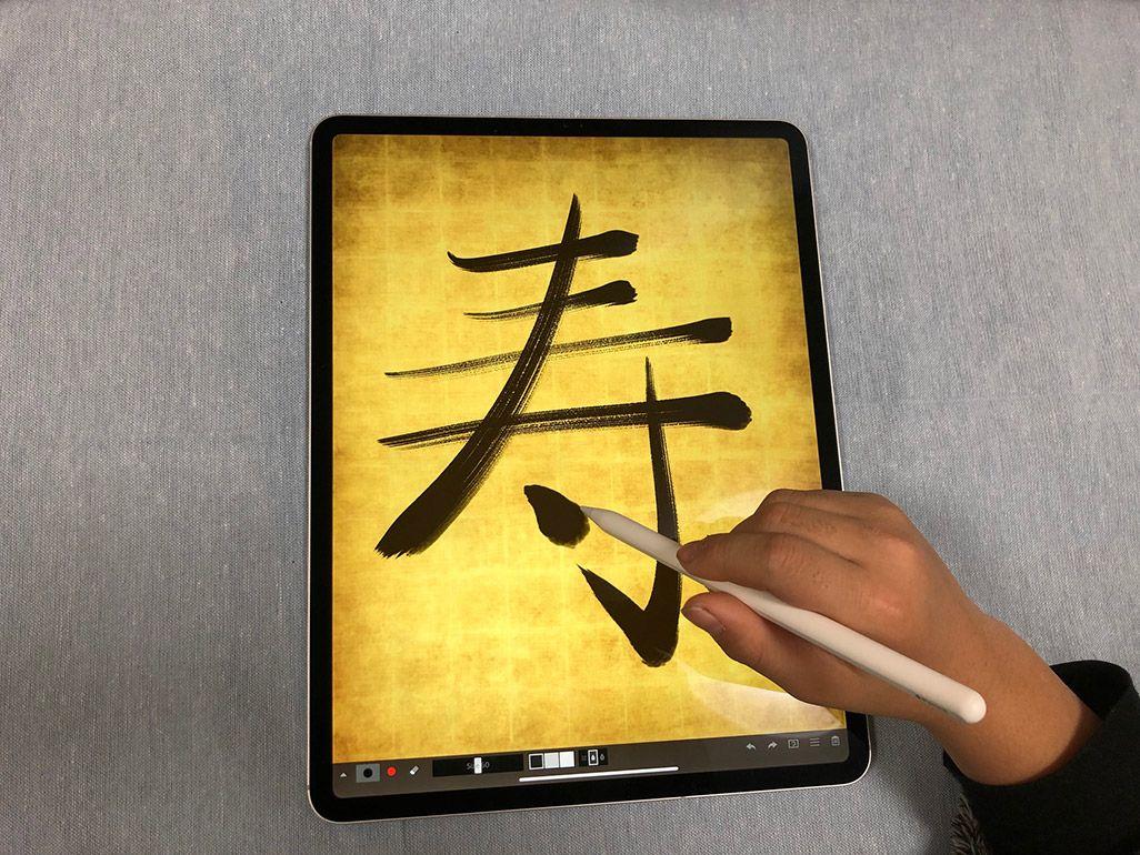 iPad ProでApple Pencilを使って「寿」の文字を書いているところ