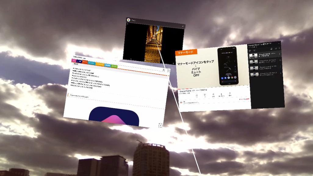 NrealLightで、東京の空にスマホアプリを立ち上げた様子