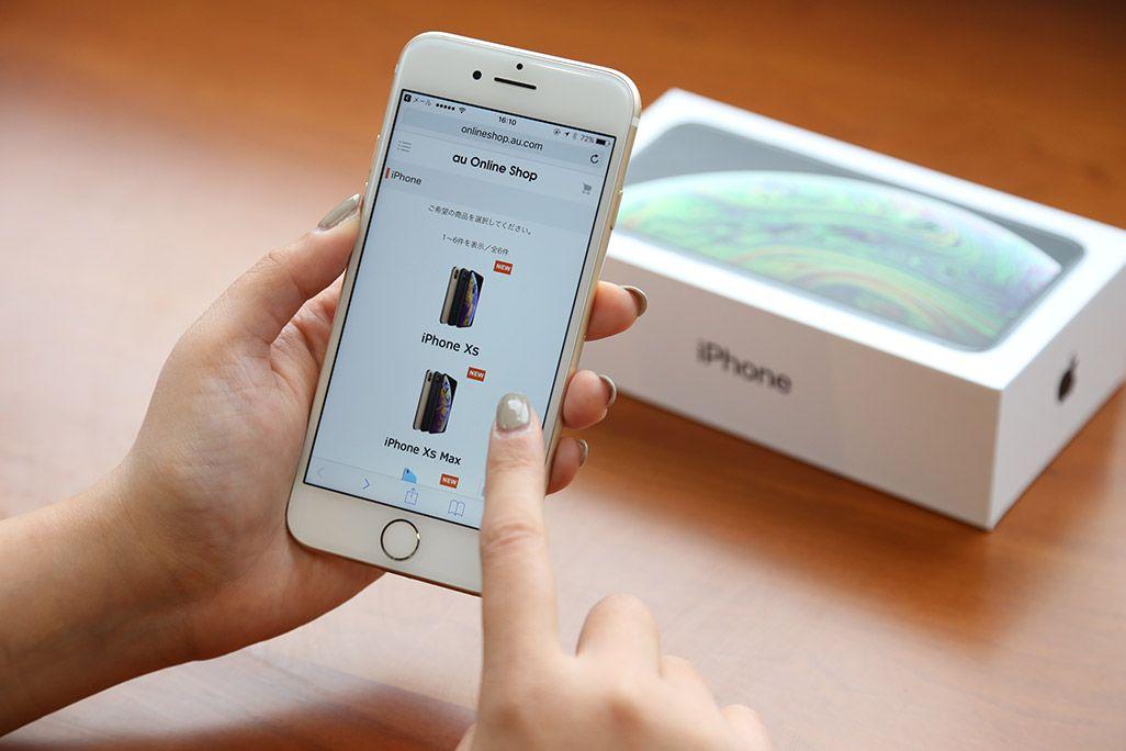 オンラインショップでiPhoneを購入