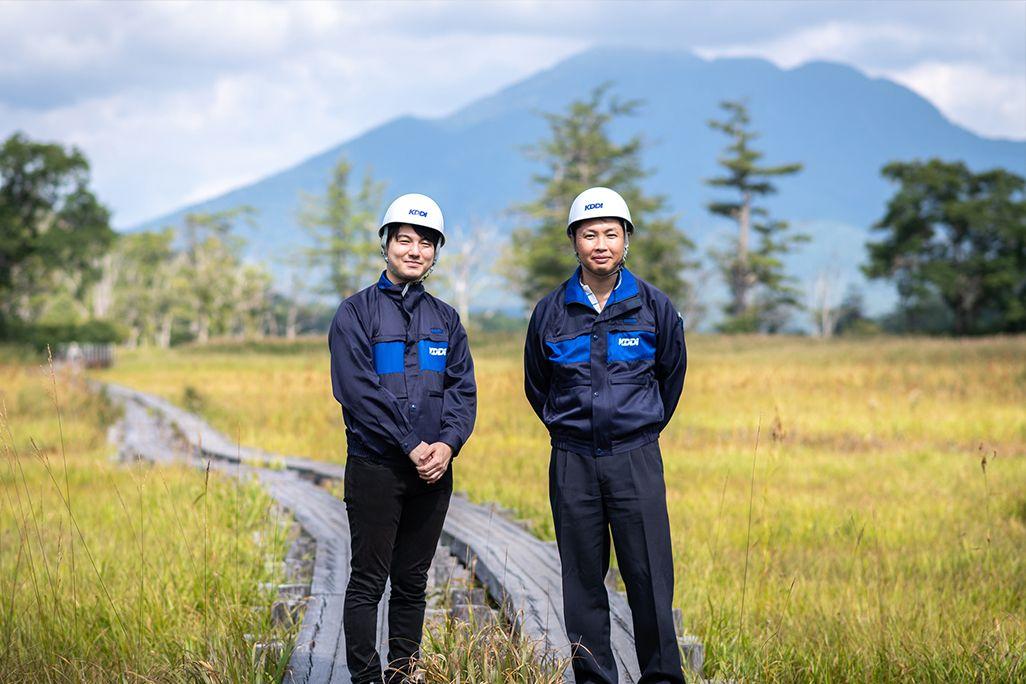 KDDI 建設本部 エリア品質管理部 北関東エンジニアリングセンター 早戸洋介、鈴木 毅
