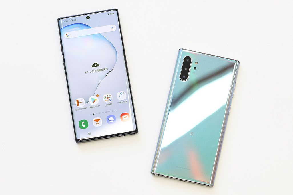 auの2019秋冬ー2020春モデル端末「Galaxy Note10+」