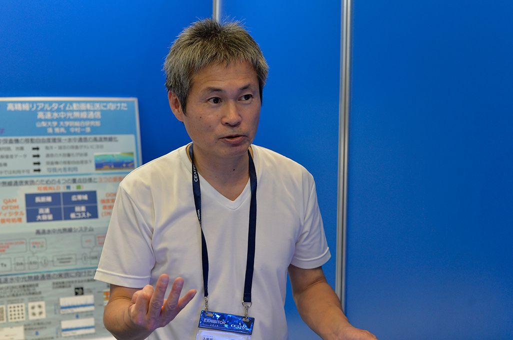 KDDI総合研究所 西谷明彦