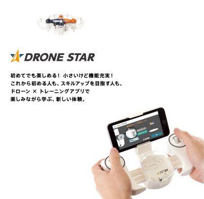 DRONE STAR