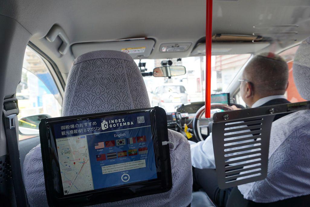 翻訳機能付きタブレットを搭載したタクシー