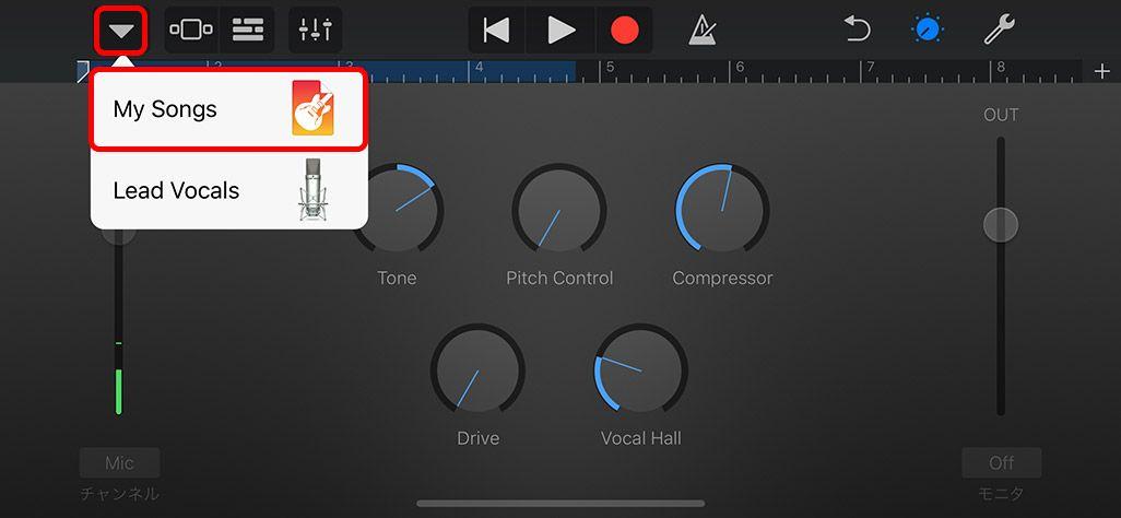 iPhoneの「GarageBand」内の[AUDIO RECORDER]の登録画面