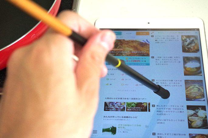 スマホタッチペン 「菜箸deスマホ」