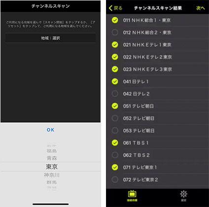 Xit(サイト)専用アプリ