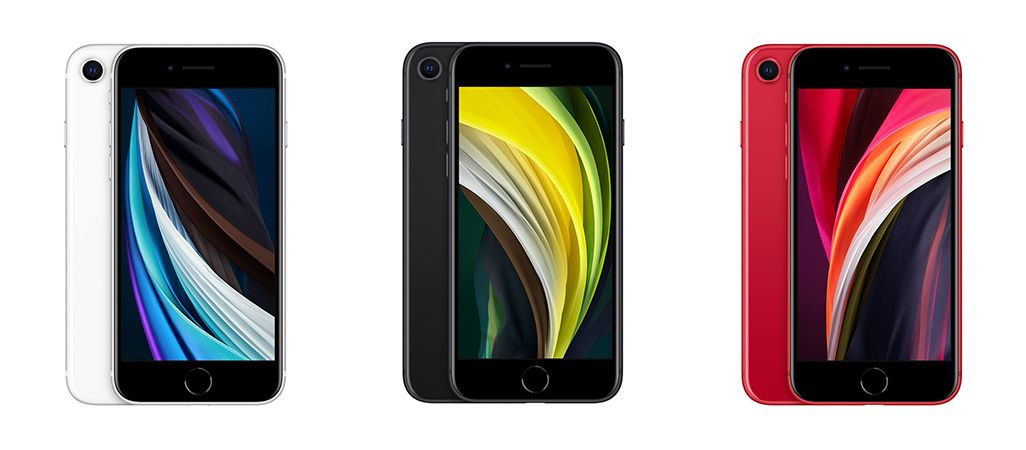 iPhone SE(第2世代)のカラーバリエーション