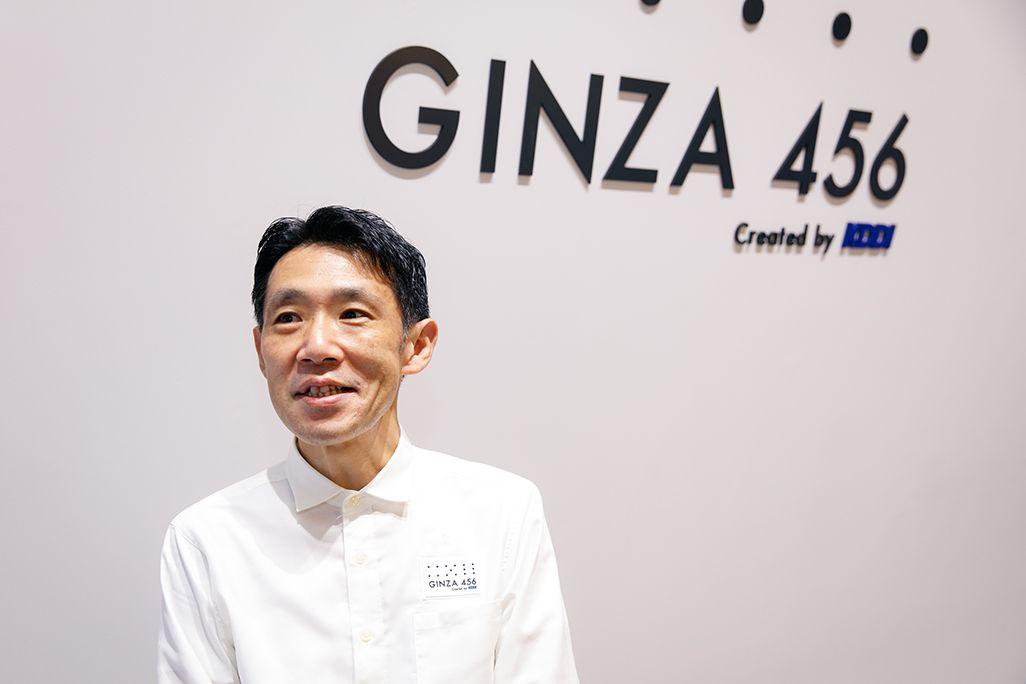 「GINZA 456」店長 柏熊浩幸