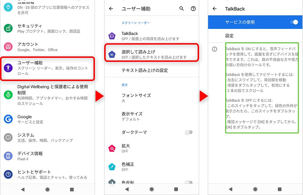 Zoom 音 が 聞こえ ない android