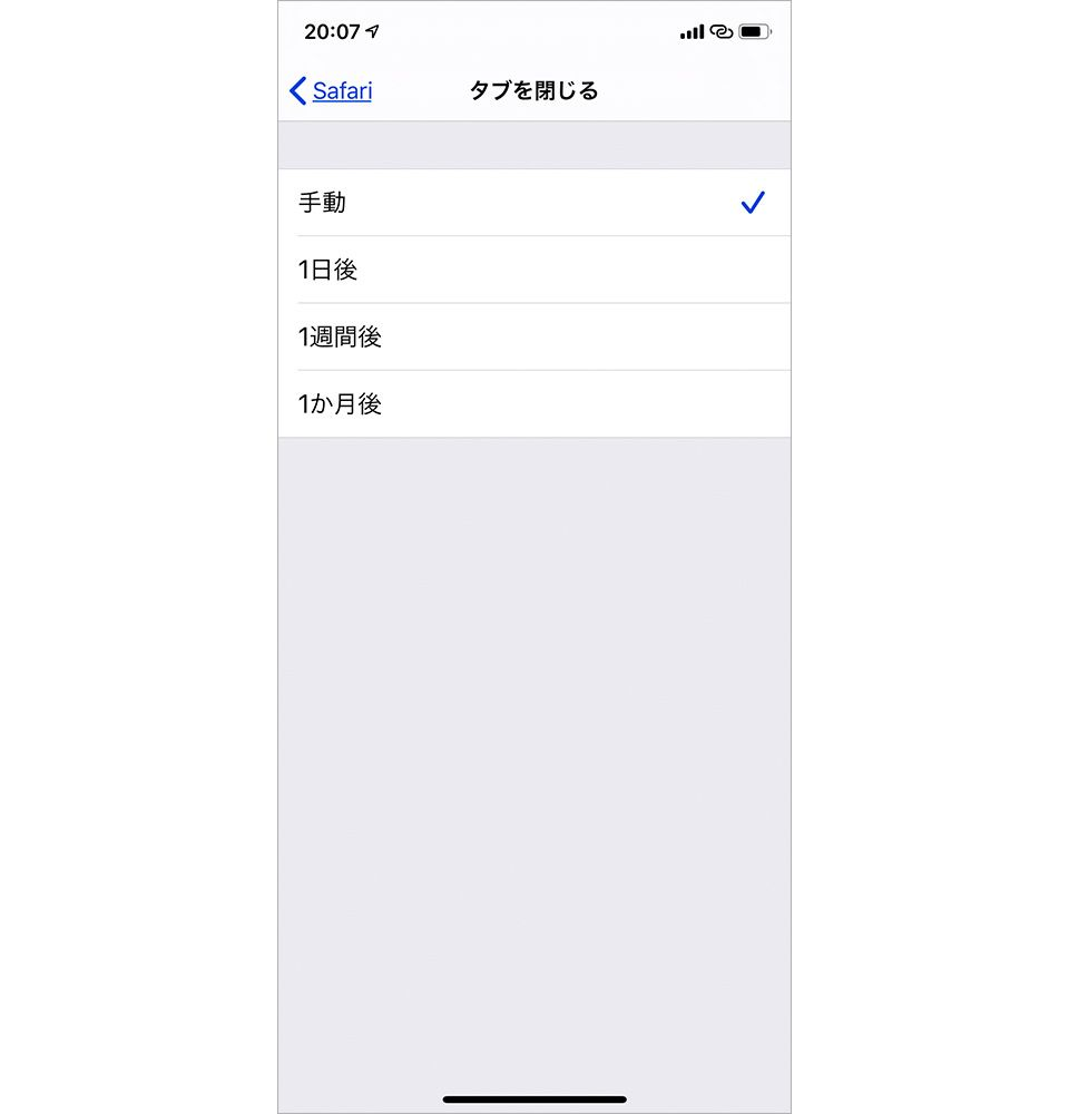 iOS13 Safari タブを閉じる