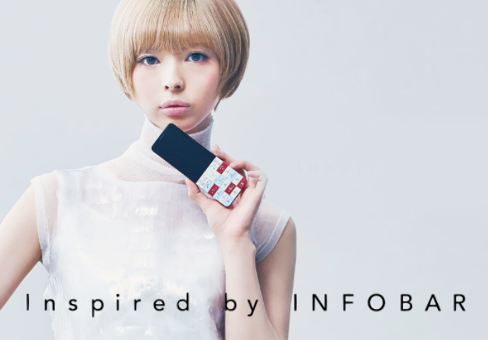 Inspired by INFOBARのバナー
