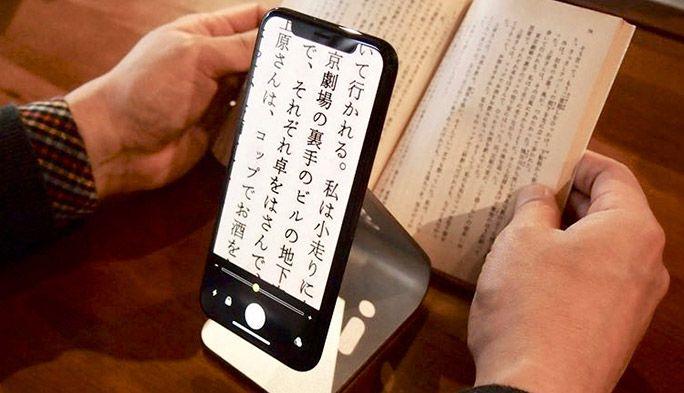 iPhoneの文字サイズを大きくするには? 設定方法と拡大鏡など便利な機能を解説