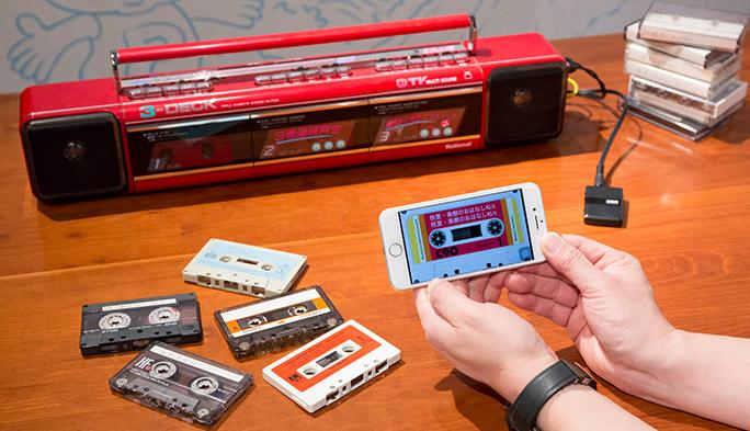 カセットテープの音源をスマホにダビング~再生