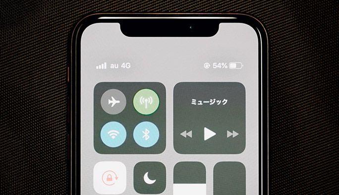知っていればより便利に! iPhone操作が効率的になる『コントロールセンター』活用法