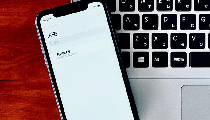 iPhoneの『メモ』アプリにWindowsからアクセスする方法 iCloudやGmailで共有可能
