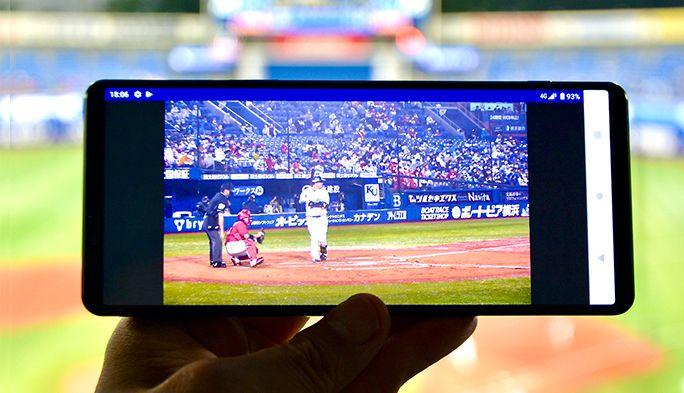 10台以上のカメラ映像をスマホで自在に切り替え!横浜DeNAベイスターズの新野球観戦
