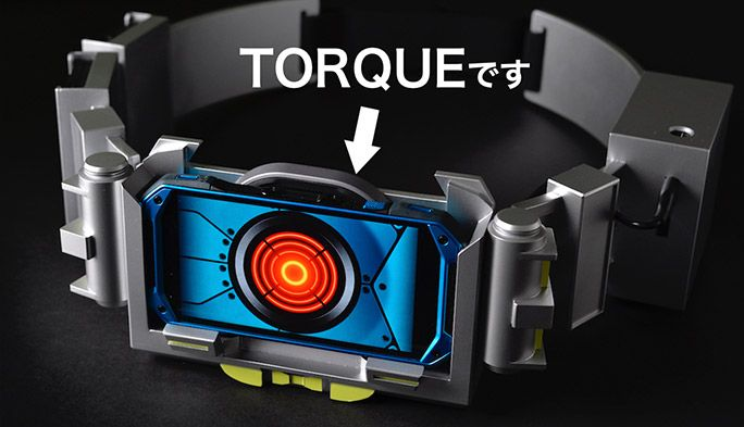 『TORQUE G04』特撮ヒーロー風ベルトが完成! オリジナル壁紙のダウンロードも