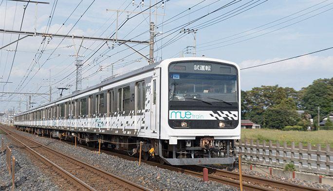 「5G×鉄道」という世界初の実証実験 KDDIとJR東日本で実施