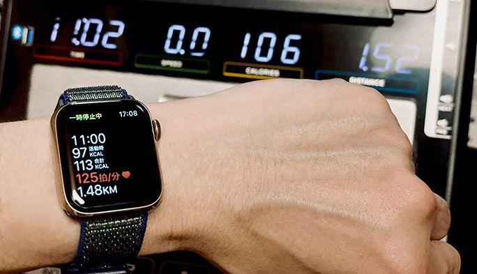 watchOS 7で睡眠機能が新たに搭載!Apple Watchを健康管理に役立たせる方法