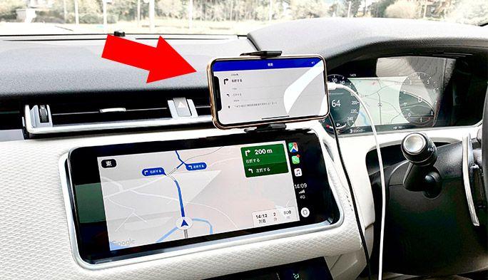 スマホをドラレコにする方法は? ドライブに役立つアプリ&ガジェットをまとめて紹介