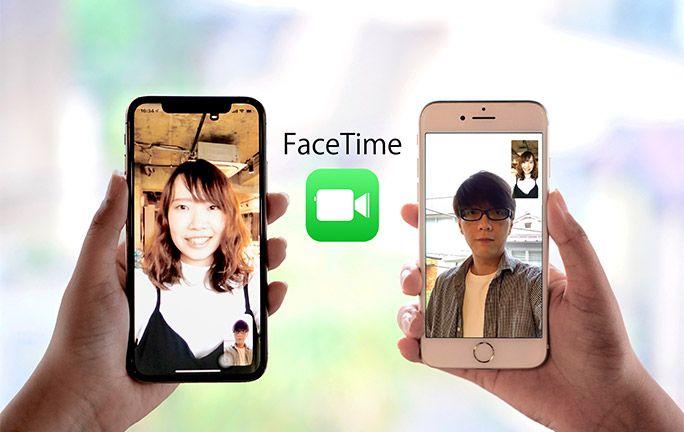 意外と知られていない? 高音質で無料通話ができる「FaceTime」の上手な使い方