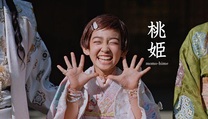 新キャラは桃太郎とかぐや姫の娘?CMソングは誰?au三太郎の新CMを紹介!