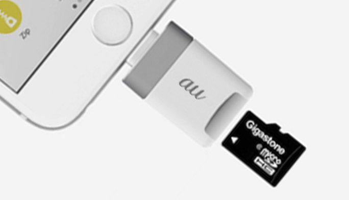 最新SDカードリーダーおすすめ4選 iPhone・Android対応や超小型、超高速など
