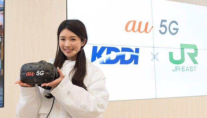 au5G×VRで「瞬間移動」実証実験! 東京にいながら南三陸商店街でお買い物