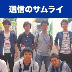映像は途切れさせない! サッカー国際大会をロシアから日本に届ける「通信のサムライ」たち