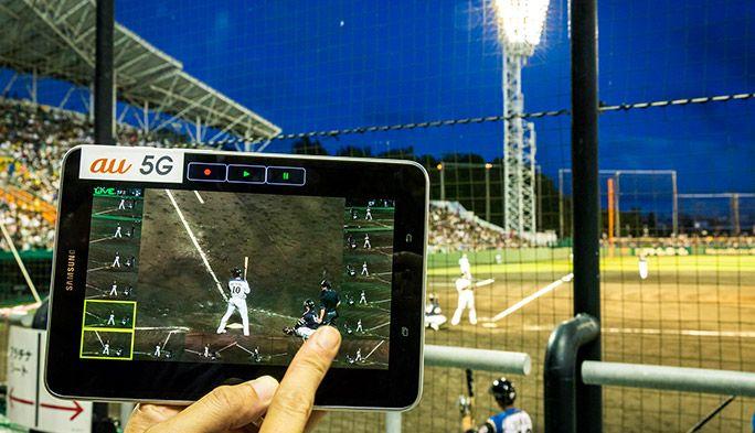 プロ野球を好きな角度でライブ観戦! 「5G」でスポーツの楽しみ方が劇的進化