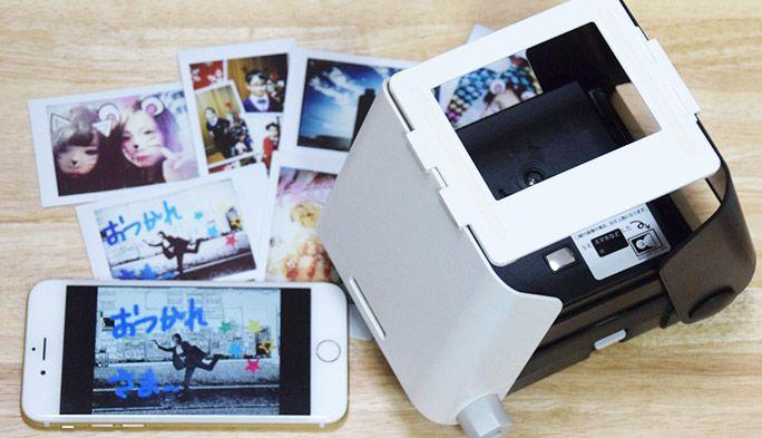電池もインクも不要! 過去のスマホ写真を即印刷・現像できる『Printoss』が超便利