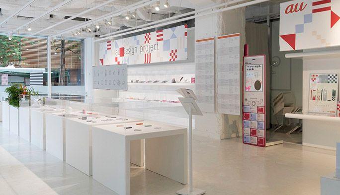 新たな予感も!! 「au Design project」15周年イベントをレポートします!