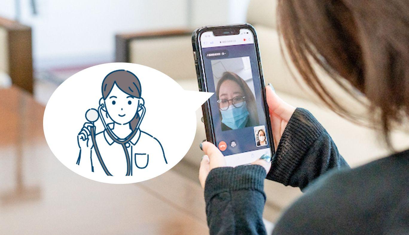 スマホで診療から薬の処方まで!健康アプリ「auウェルネス」でオンライン診療を体験