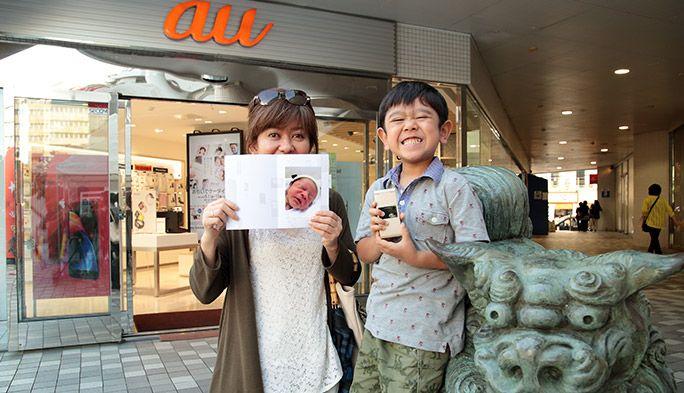 20キロ痩せてた頃の写真が発掘され新郎は……「おもいでケータイ再起動」、沖縄上陸