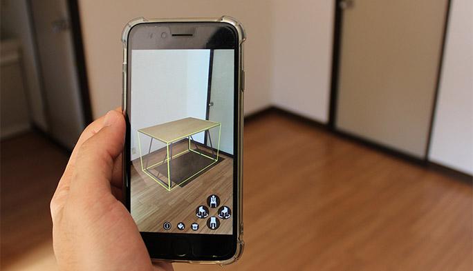 引っ越し時などに役立つAR家具配置アプリ