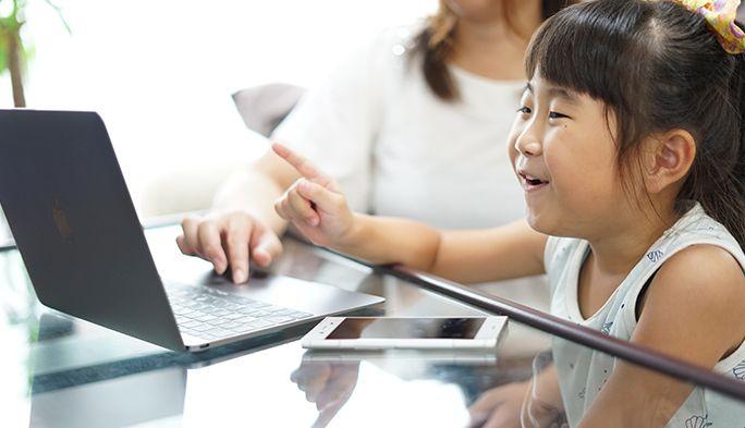 子どもと作ってみた! スマホアプリ制作で踏み出すプログラミング教育の第一歩