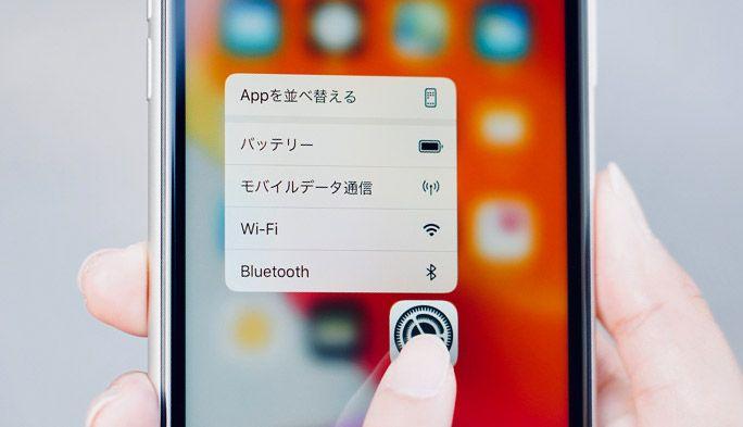 iPhoneの『触覚タッチ(Haptic Touch)』とは? 3D Touchとの違いや便利な使い方