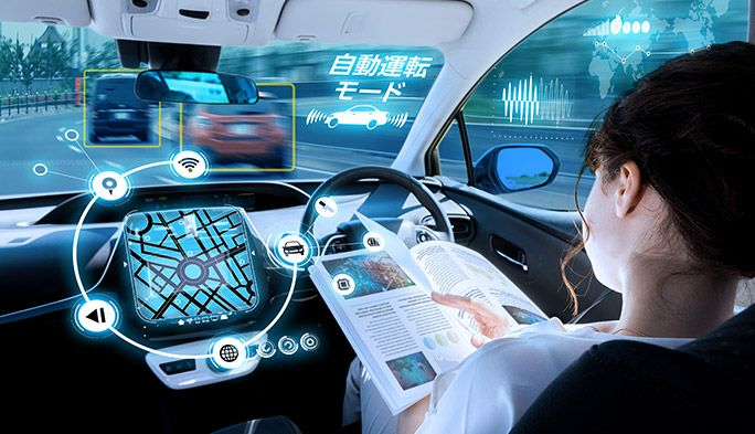 コネクテッドカーでどれほど便利になるのか? メリットやできること、仕組みを解説